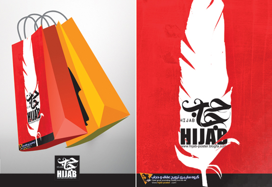 [تصویر: HIJAB%20%20%20bag%20%20%20002%20%20%20%20BIG.jpg]