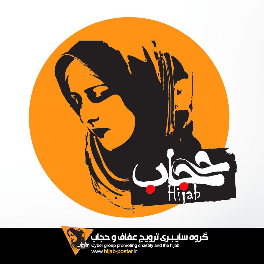 عکس حجاب بانوان = حجاب النسوان = pictures abourt veils & covered women