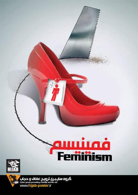 http://jafarpisheh.persiangig.com/image/main%20site/poster/cyber%20group/hijab%20poster%2020%20big.jpg
