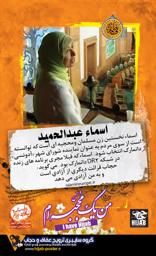 Exhibition Shell Jobs : عاشقان سید علی