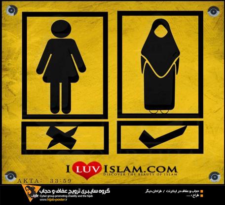 مدل نقاشی درباره حجاب 21تیر ماه روز حجاب و عفاف مبارک باد - سلام علی ال یاسین
