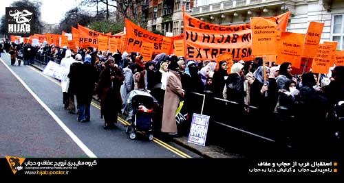عکس حجاب بانوان pictures abourt veils & covered women