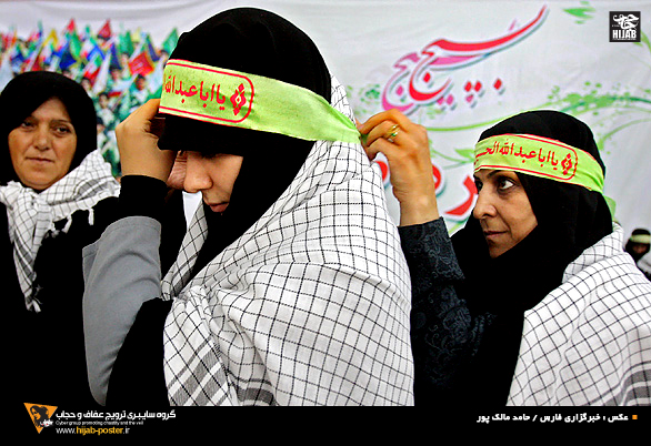 Hijab%20picture%200054big.jpg