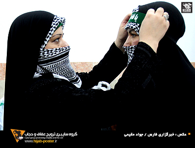Hijab%20picture%200055big.jpg