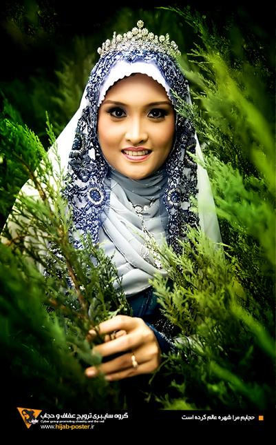 http://jafarpisheh.persiangig.com/image/main%20site/poster/picture/Hijab%20picture%200076%20big.jpg